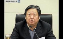 国家烟草专卖局原副局长赵洪顺被逮捕