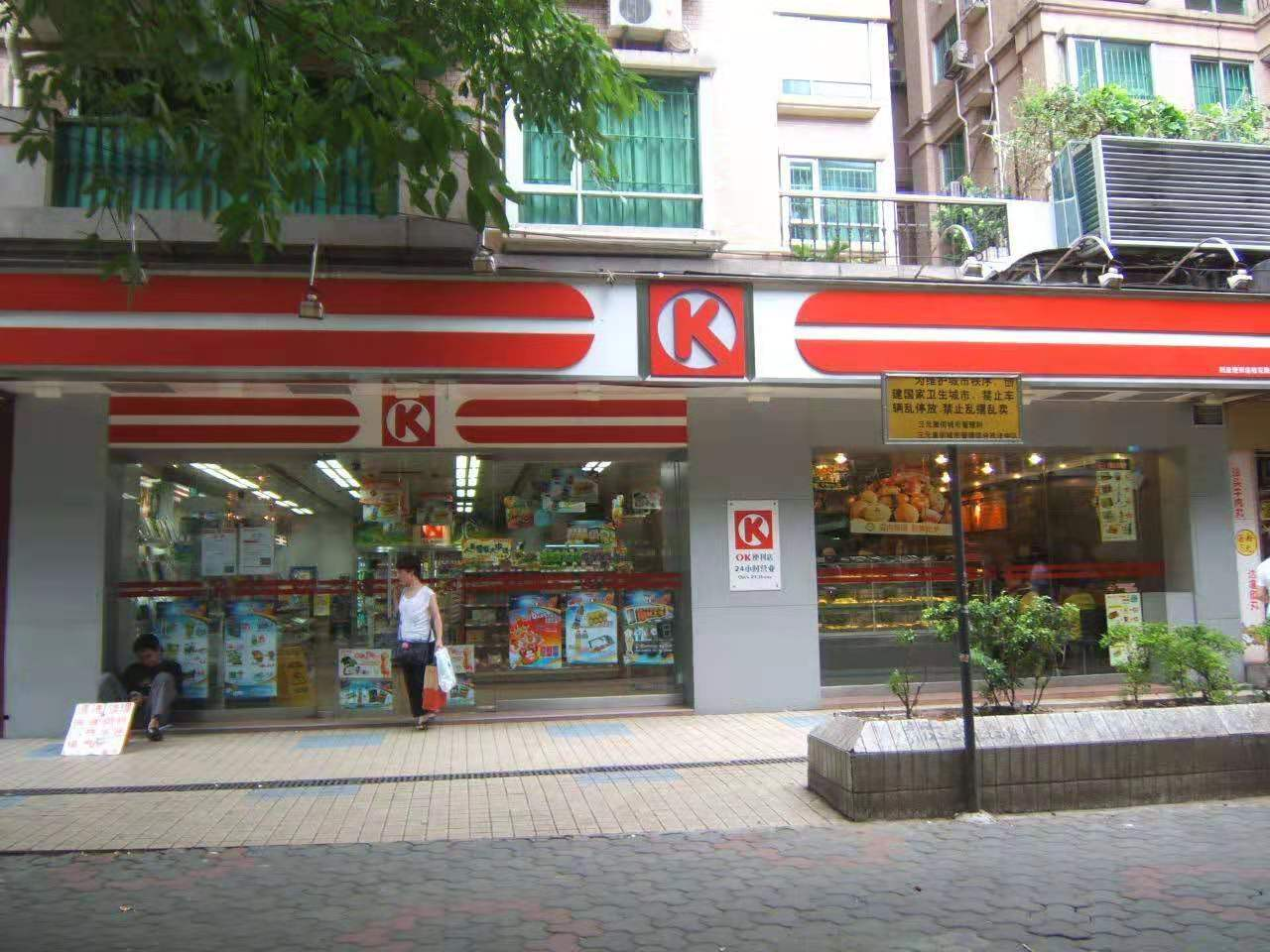 苏宁宣布收购广州60余家OK便利店:加快布局华南